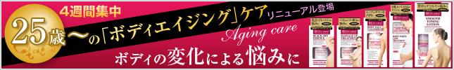 http://www.miccosmo.co.jp/blandlist/img/b3/b3_renew_banner.jpg