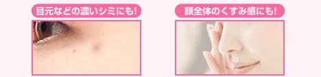 「ホワイトラベル 贅沢プラセンタのもっちり白肌エッセンス 」の画像検索結果