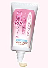 ホワイトラベル 贅沢プラセンタのもっちり白肌美容水 プラセンタ