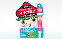 フォーミィ イチゴ鼻薬用塗るあぶら取り紙