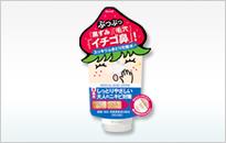 フォーミィ イチゴ鼻薬用ふきとり化粧水