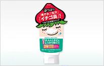 フォーミィイチゴ鼻薬用洗顔ホイップ