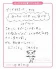 MC_ゆうひ